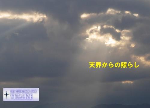 日の丸〜夏太陽!
