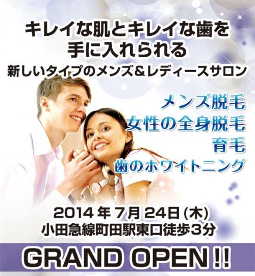 ing町田店をよろしくお願いします!