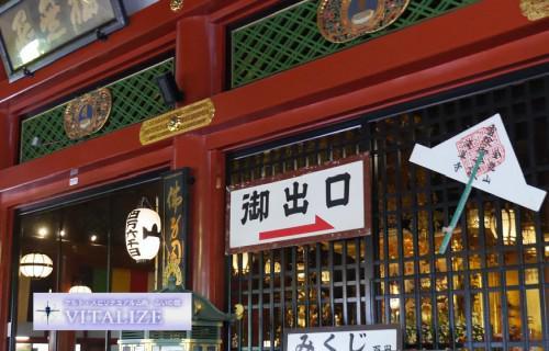 金運UP〜お金の山に龍=金龍山浅草寺