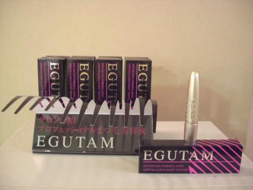 まつ毛が長くなる「エグータム」EGUTAM