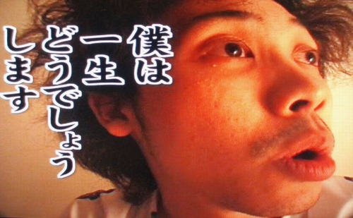 大泉洋さんが引き寄せてくれた縁。ありがとう。