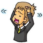 ストレスと腰痛