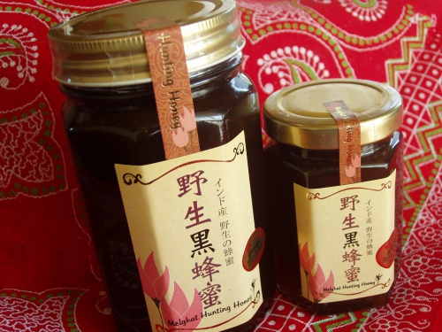 ★野生黒蜂蜜★