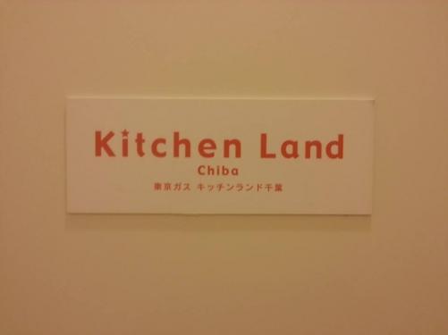 ★料理教室★