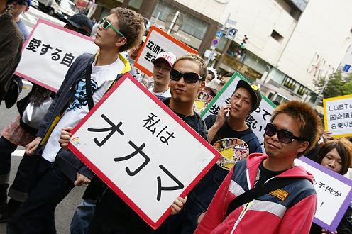 LGBT レインボーパレードって知ってる?? PRIDE