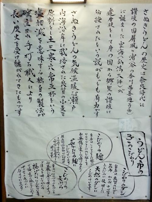 ダシ 麺 天ぷら に こだわりございます(^-^)/