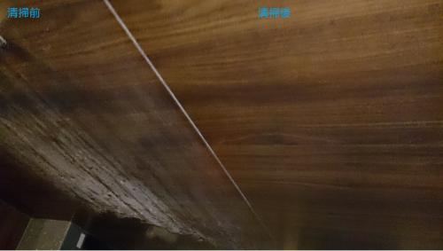 ダーク・ブラウン色のお風呂の壁お掃除
