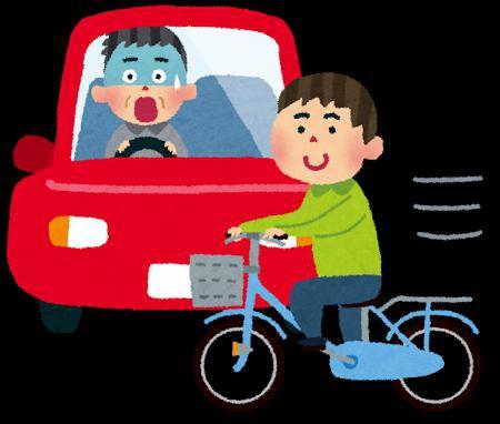 交通事故での診断書の意味