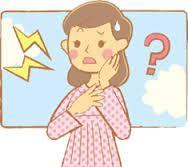 顎関節の痛みについて