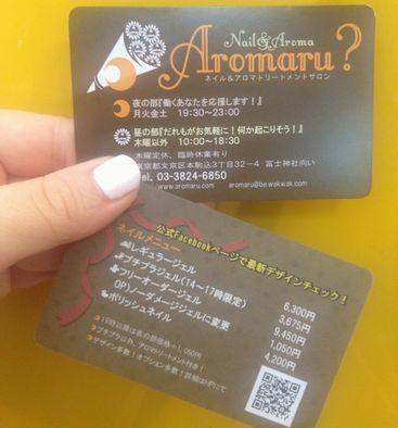 最新ショップカード出来ました!名刺サイズで持ち運びやすい!