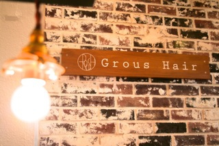 夜 営業時間について 会社帰りに通いやすいGrous Hairブログ
