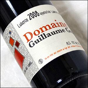 2014秋冬おすすめフルボディ赤ワイン♪